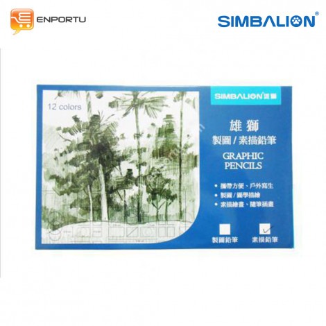 Jual Pensil Sketch SIMBALION Graphic Pencil GPC-12