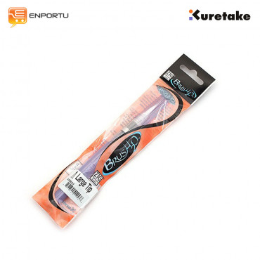 KURETAKE Watercolor Brush L