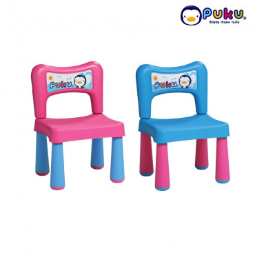 Puku Kidzone Children Chair 5199