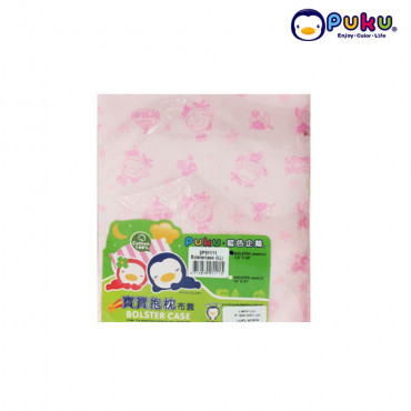 Puku Pillow Case SP91107- Puku Love Earth Pink