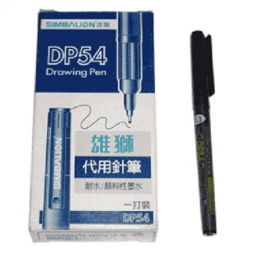Simbalion Drawing Pen 0.1 mm Blue - 1 Lusin